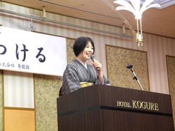 夏期指導者研修会白駒妃登美先生ご講演