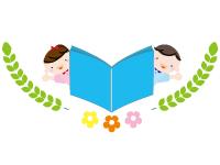 幼児からの「音読コンクール」